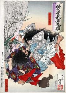 yamato-takeru-no-mikoto